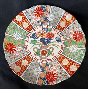 "Arita Imari Fan Porcelain Cake Plate 10"" X 4.5"" Japan Colorful Gold Accents"