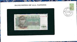 Banknotes-of-All-Nations-Burma-1972-1-Kyat-P56-UNC-Prefix-DI