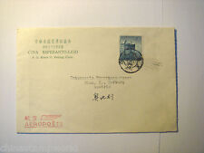 China stamp,1962 old  China cover,from Peking to Austrio with HV stamp