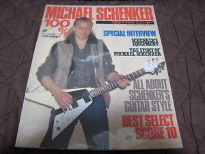 michael schenker discography