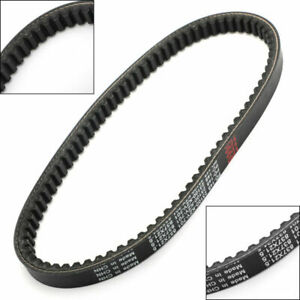 Drive-Belt-837OC-x-21-5W-For-Honda-PCX150-2012-2013-152cc-Repl-23100-KZY-701-A