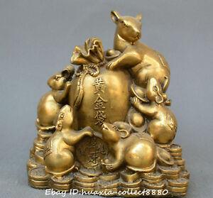 "5.3/"" China Bronze Gild 12 Zodiac Lovable Animal Mice Wealth Gold Bag Coin Statue"