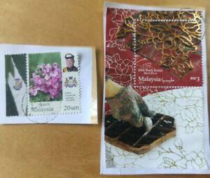 Rm1-Sahaja-Malaysia-used-stamp-Batik-Sultan-Johor-2v