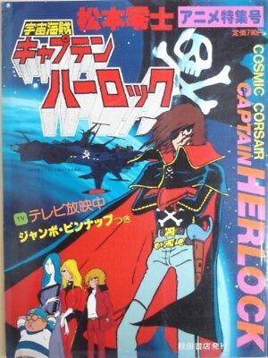 prix plancher à bas prix le rapport qualité prix Captain Harlock Art Book Anime Tokushuugou Leiji Matsumoto Manga Herlock  9784253007245 | eBay