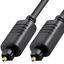 TOSLINKKABEL-optisches-Digital-Audio-Kabel-Lichtwellenleiter-1-Meter-lang Indexbild 3