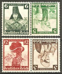 DR-Nazi-3rd-Reich-Rare-WW2-MNH-Stamp-Hitler-Nothilfe-National-Costume-Woman-Girl