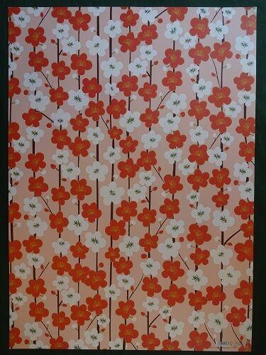 Caroline Gardner Wrapping Paper Flat Wrap