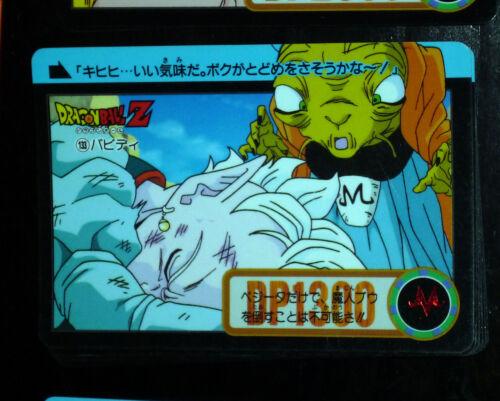 DRAGON BALL Z GT DBZ HONDAN PART 20 CARDDASS DP CARD REG CARTE 133 JAPAN 1994 NM