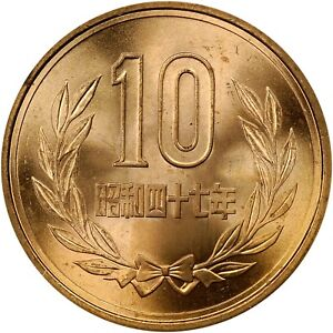 double sided japanese 10 yen coin 10 double sided coin made by