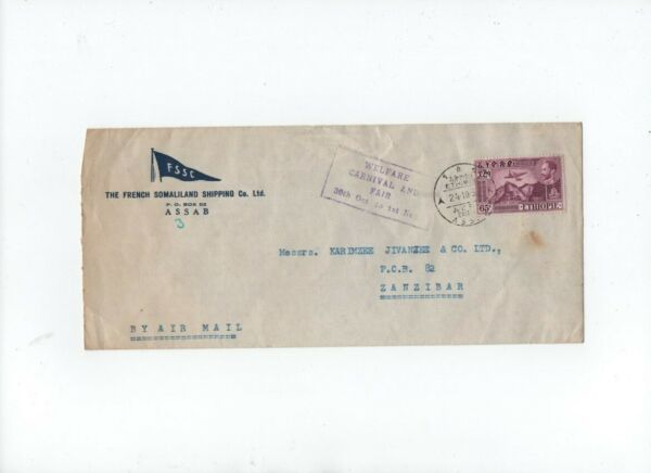 DéTerminé Ethiopia 24/10/1953 Nice Commercial Cover To Zanzibar (rare Destination) Faire Sentir à La Facilité Et éNergique