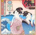 Sakura-japanese Mel FL HP - Rampal Laskine 1987 CD