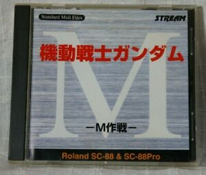 Details about Gundam M strategy Standard MIDI Files SC-88 pro & Sc-88 Cool  Japan Free Shipping