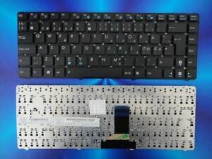 Driver for Asus U36SD Notebook Keyboard Device Filter