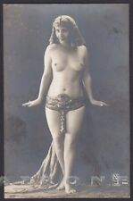 EROTISMO RISQUE NUDE - FRENCH NUDE WOMAN 48 EROTIC - REAL PHOTO Postcard