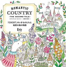 Eriy ROMANTIC COUNTRY THE SECOND TALE Coloring Book Japanese New