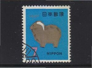 JAPAN 1966 ZODIAC YEAR OF RAM 1967 (CARVED SHEEP) COMP. SET OF 1 STAMP FINE USED
