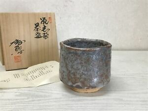 Y1587-CHAWAN-Shino-ware-signed-box-Japanese-bowl-pottery-Japan-tea-ceremony