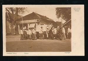 Indonesia DJOCJA Javanese funeral c1900/10s? PPC
