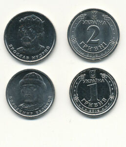 Ukraine-1-2-Hryvni-2018-UNC-NEW-circulation-coins-no-special-coins