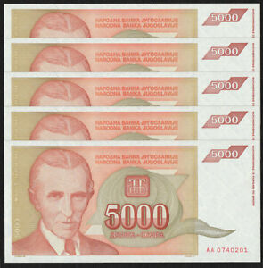 100 pcs x Yugoslavia 1 Billion Dinara banknotes 1993 circulated bundle P126