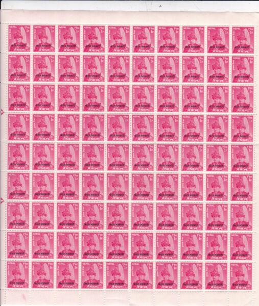 Impartial Népal 1962 Roi Mahendra 1p Officiel Surimpression Complet Feuille De 90 Neuf Sans Charnière Sgo148