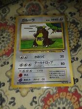 Pokemon Kangaskhan Japanese Vending Machine Series 3 GREEN Glossy Promo Card
