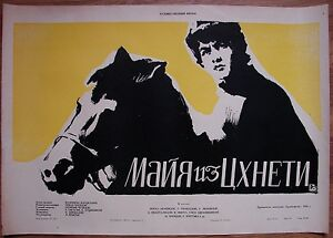 1960 ORIGINAL Russian SOVIET POSTER Georgian MOVIE FILM CINEMA Kandelaki