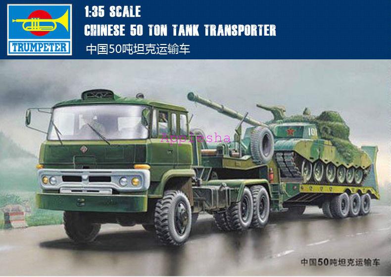 1trumpetare 0001 1  35 Kinesisk 50t Tanktransport