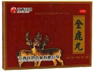 Alrodear-Pills-Wen-Shen-Quan-Lu-Wan-Strengthen-Kidney
