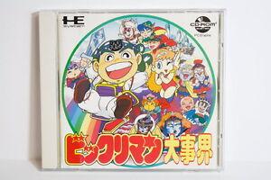 Bikkuriman-Daijikai-Database-PC-Engine-CD-ROM2-PCE-Japan-Import-US-Seller