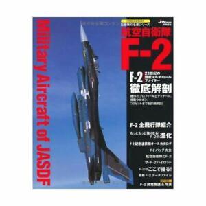 JASDF-MITSUBISHI-F-2-MULTI-ROLE-FIGHTER-PICTORIAL-BOOK-IKAROS-PUBLISHING