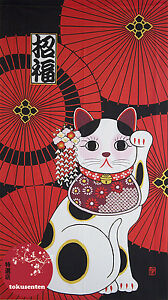 NOREN-JAPANESE-KAWAII-JAPONAIS-RIDEAU-MADE-IN-JAPAN-MANEKI-NEKO-BONHEUR-LUCK-CAT
