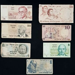 Lot-of-7-Old-Israel-Banknotes-039-Shekel-amp-Lira-Pound-039-1958-1979-100-Original