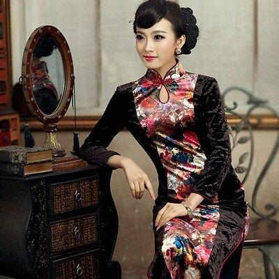 tianchao_shop