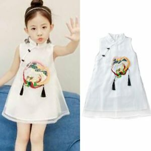 8673cc0f96bf6 Vintage Chinese Kids Baby Girl Floral Cheongsam Qipao Dress Clothes ...
