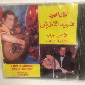 Farid-al-Atrash-Artist-Takassim-Oud-Kelmet-Itaab-CD-Arabic-Music-19