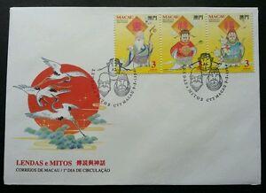 Macau Macao Legend And Myths 1994 Bird Crane God Prosperity 中国澳门福禄寿 (FDC) *rare