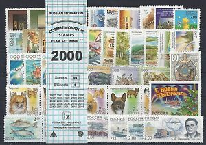 RUSSIA-2000-COMMEMORATIVE-YEAR-SET-MNH-see-four-scans