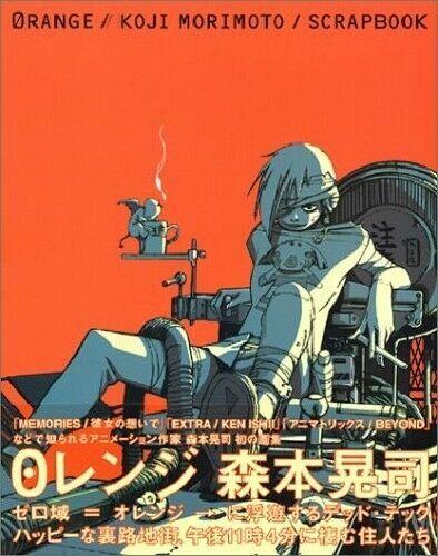 Koji Morimoto Orange Scrapbook Art Book Anime Manga