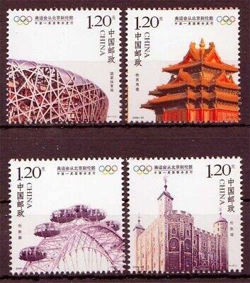 3993/96 ** China Minr Übergabe Der Olympischen Fahne Von Peking An London