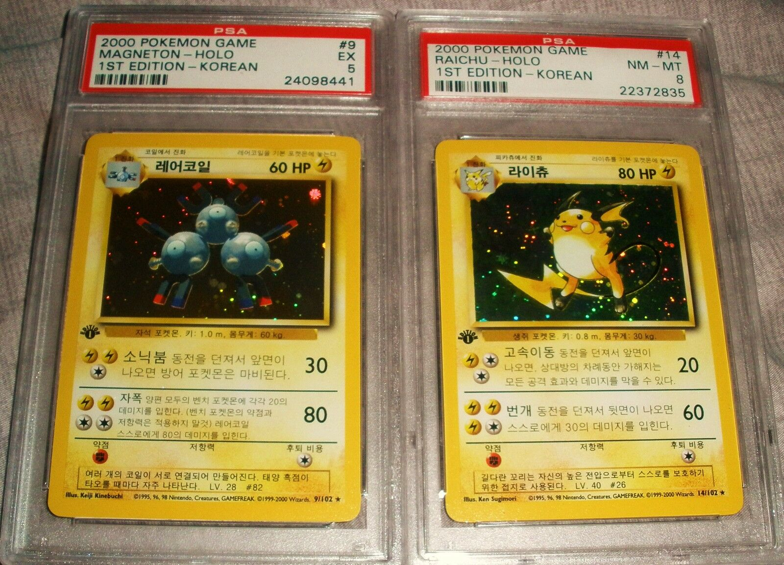 POKEMON RAICHU MAGNETON HOLO 1ST ED KOREAN BASE MINT PSA 8 AND EX 5