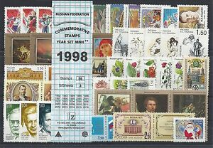 RUSSIA-1998-COMMEMORATIVE-YEAR-SET-MNH-see-two-scans