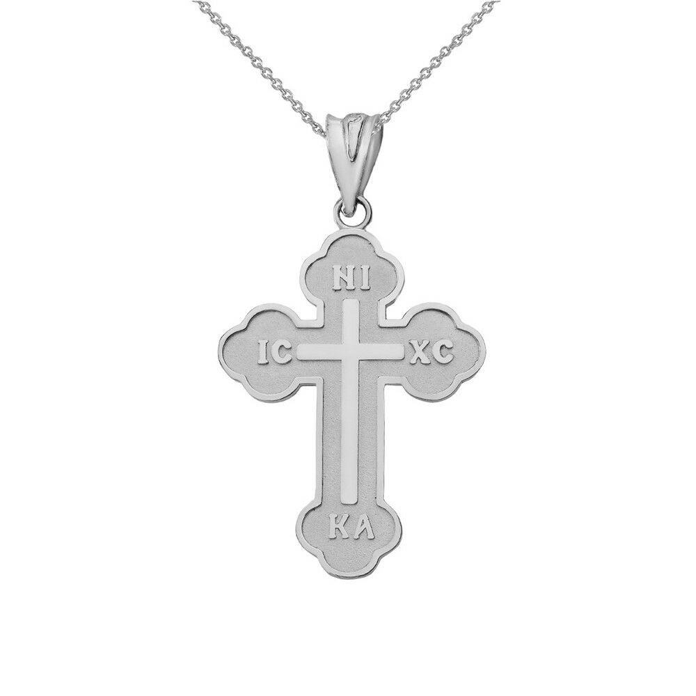 Fine 14k White gold Small St Nicholas Greek Orthodox IC XC NI KA Cross Pendant