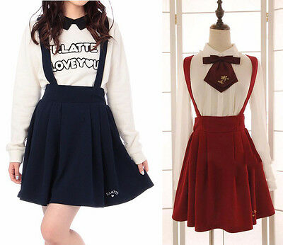 Women Lolita Cute Vintage High Waist Elastic Suspender Skirt Overalls Embroidery