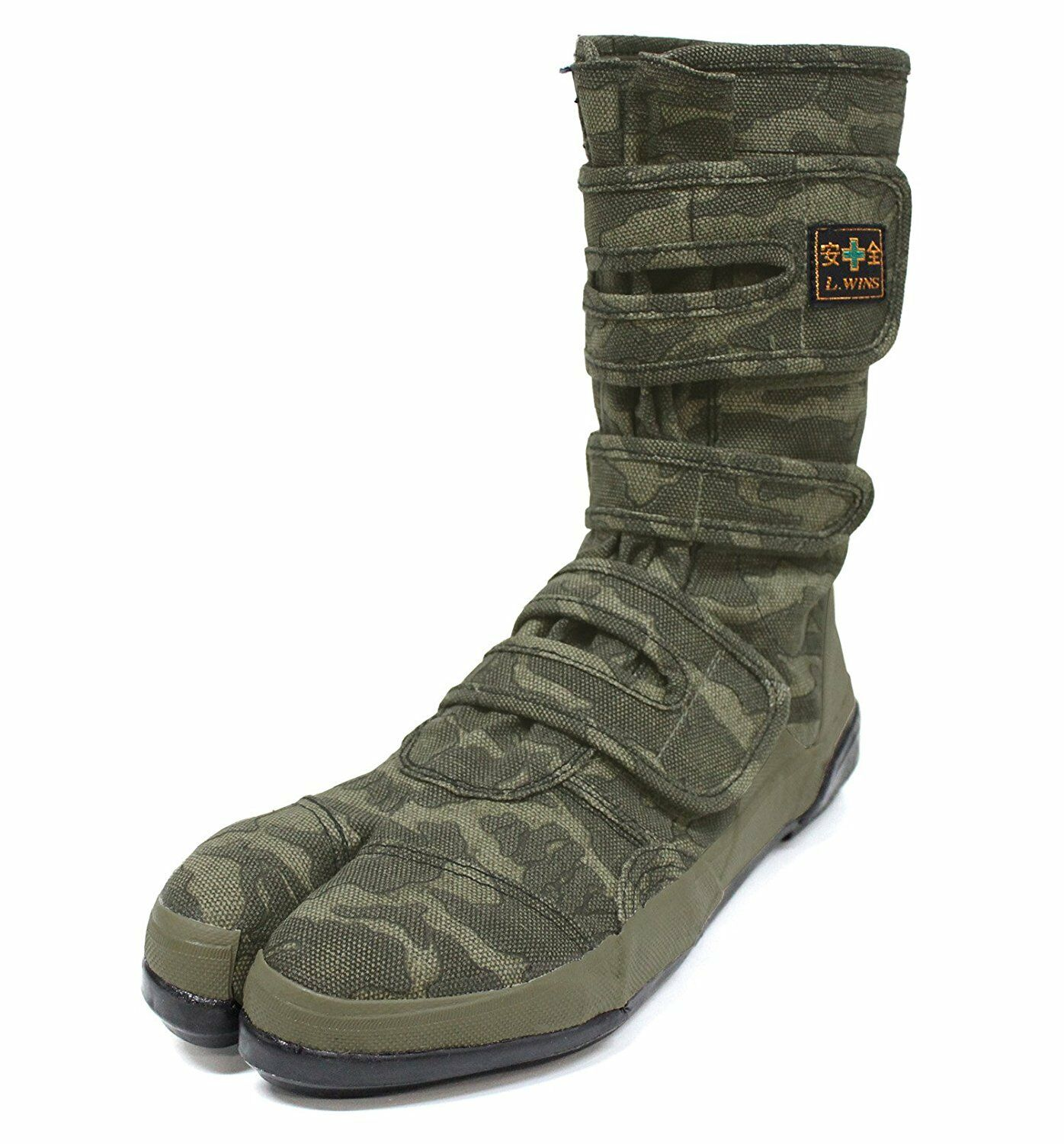 Japanese CAMO SPLIT TOE TABI SHOES GUARD SAFETY Boots VO-8021 Size US7.5(25.5cm)