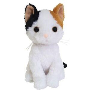 Premium Kitty Calico Cat Stuffed Animal Plush Gift Baby Birthday 8