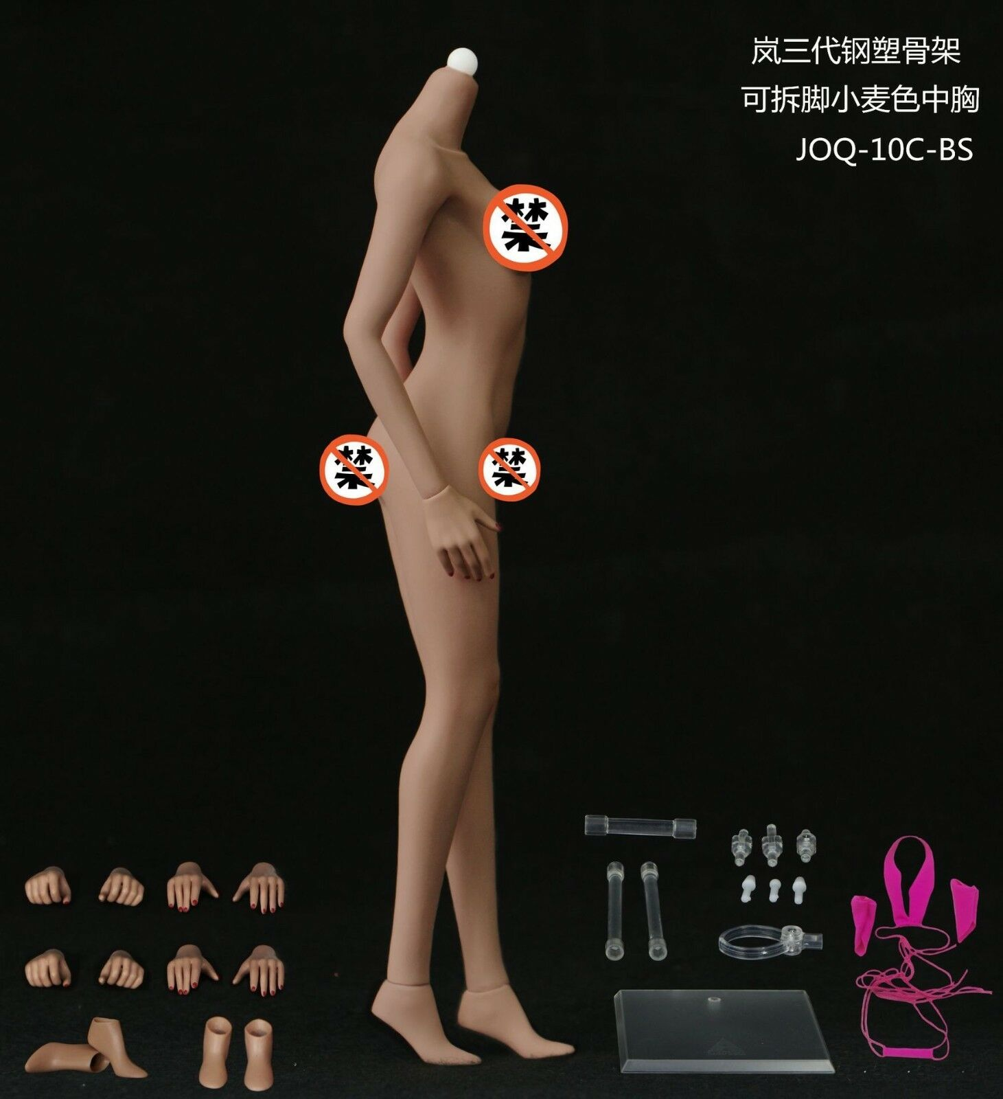 JIAOU DOLL 10C-BS 1 6 Mid Bust Dismantle Foot Female Action Figure Suntan Body