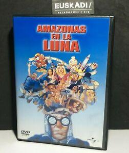 Amazonas-en-la-luna-DVD-PAL-2-1987-Arsenio-Hall-UNICA