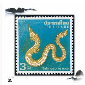 Thailand-Dragon-Stamp-2012-UNC-2012