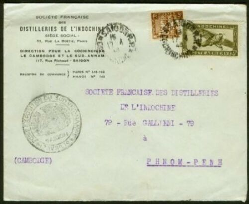 Indochina 1948 cover to CambodiaDistilleries